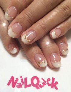 http://www.nailquick.co.jp/salon/npm.html