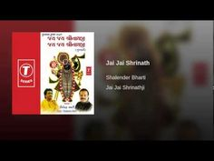 Jai Jai Shrinath