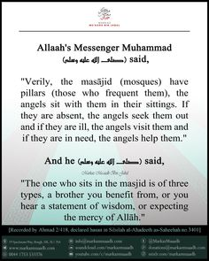 Love In Islam, Allah Love, Islamic Posters, Islamic Quotes, Alhumdulillah Quotes, Imam Ali Quotes, Beautiful Quran Quotes, Islam Hadith, Islamic Teachings