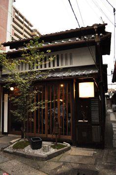 "Cafe utilizing traditional house ""Machiya"" in Kyoto Japan. - 京都の「町屋」を活用したカフェ, 珈琲店, 日本。"
