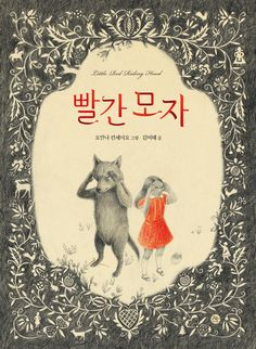 Front cover for 'Little Red Riding Hood' by Joanna Concejo – published by BIR Publishing