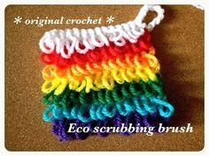モップのようなエコタワシ☆手持ちのアクリル毛糸を使って♪編み物☆Crochet☆虹色♪ - YouTube