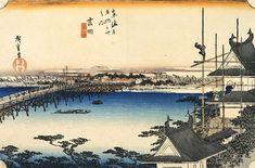 東海道五十三次之内 吉田 豊川橋 | 知足美術館