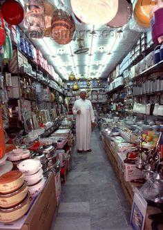 Souk . Jedda, Saudi Arabia
