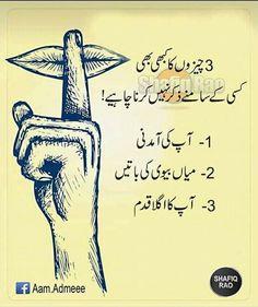 husband wife talk too Ali Quotes, Urdu Quotes, Wisdom Quotes, Quotations, Qoutes, Hadith Quotes, Islamic Love Quotes, Islamic Inspirational Quotes, Islamic Images