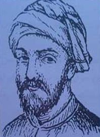 "Abu Najm Ahmad ibn Ahmad ibn Qaus Manuchehri aka Manuchehri Damghani, was a royal poet of the 11th century in Persia. He was from Damghan in Iran and he is said to be the first to use the form of ""musammat"" in Persian poetry and has the best ones too. He traveled to Tabarestan and was admitted to the court of King Manuchehr Ghabus of Ziyarid dynasty and that's where he got his pen name."