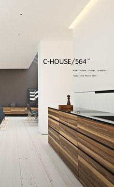 C-House Office Reception Desk Design | Love the Striped Wood