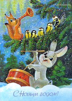 Белочка с дудочкой, зайка с барабаном и хор синичек открытка