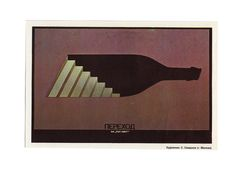 Anti alcohol campaign in USSR