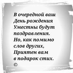 #стихи #на #заказ