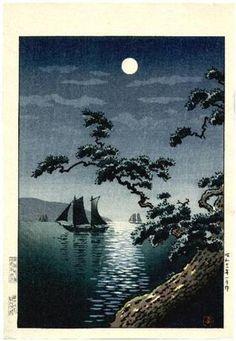 Tsuchiya Koitsu: Maiko Sea Shore or Sailboats at Sunset - Japanese Art Open…