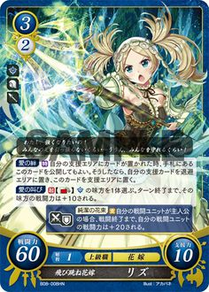 Cipher S8 Daily Reveal - Bride Lissa HN