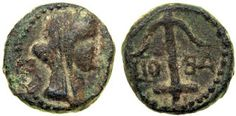 Ancient Jewish Coins and Ancient Jewish Collectables.