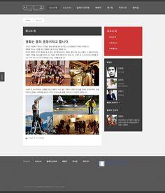 2012 시네마포소사이어티 website