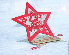 """Купить """"23 февраля"""" мужская открытка - ярко-красный, оливковый, 23 февраля, день защитника"""