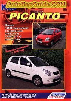 Download free - KIA PICANTO G4HE-G4HG (2004-2008) repair manual: Image: https://www.autorepguide.com/title/kia picanto… by autorepguide.com