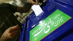 Iranians are going to the polls on Friday to vote in two crucial elections after a week of campaigning by candidates who largely got down to brass tacks.