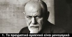 2015 Personality Lecture Depth Psychology: Sigmund Freud (Part Sigmund Freud, Dear Professor, Oedipus Complex, Motivational Factors, C G Jung, Fun Trivia Questions, Color Meanings, Question Of The Day, Marvel