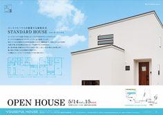 youseful house_B4_1128 Flyer Design, Branding Design, Web Design, House Design, Graphic Design, Real Estate Branding, Sale Flyer, Japanese Poster, Editorial Layout