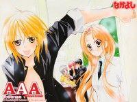 AAA by Fukushima Haruka Manga To Read, Manga Anime, Fukushima, Art, Heaven, Student Council, First Love, Second Grade, Teaching High Schools
