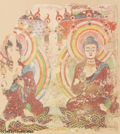 Image result for asian murals