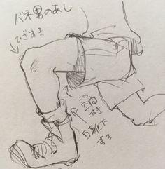 ARMS by シャンティ (@tyokobanana) | Twitter