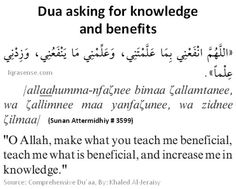 islam on Dua asking for knowledge and benefits Islamic Quotes, Quran Quotes Inspirational, Islamic Prayer, Islamic Teachings, Islamic Dua, Religious Quotes, Prayer Verses, Quran Verses, Dua For Studying