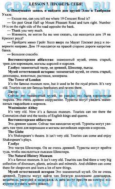 Контрольные работы по математике класс виленкин скачать  spishy ru английский язык reader 6