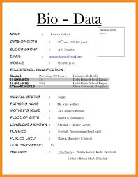 sample format of biodata