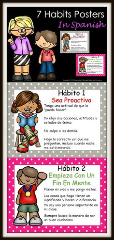 These Seven Habits of Happy Kids posters in Spanish are an important tool in your classroom. Each poster features clip art, the habit, and a kid-friendly explanation.