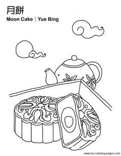 Moon Festival Moon Cakes - printable coloring pages Chinese Moon Festival, Autumn Moon Festival, Chinese Book, Chinese New Year, Fall Coloring Sheets, Chinese Celebrations, Chinese Crafts, Korean Crafts, New Year Coloring Pages