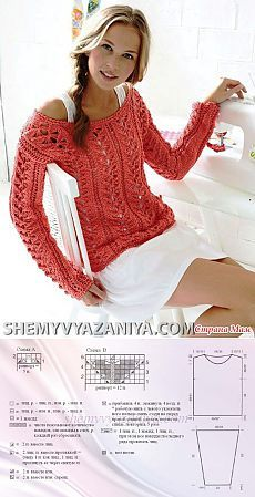 Made-to-order Women Crochet Blouse, Summer Knitting, Lace Knitting, Knitting Patterns, Crochet Blouse, Knit Crochet, Lace Sweater, Knit Fashion, Crochet Designs, Tricot Facile