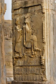 """lightofthearyans: """" Xerxes and Darius the Great depicted in a sculpture at Persepolis. Ancient Near East, Ancient Ruins, Ancient Rome, Ancient Art, Ancient History, Persian Architecture, Ancient Architecture, Ancient Mesopotamia, Ancient Civilizations"""