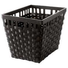 "KNARRA Basket - black-brown, 15x11 ½x11 ¾ "" - IKEA"
