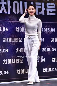 Casual Outfits For Girls, Basic Outfits, Girl Outfits, Kim Go Eun Style, Korean Celebrities, Celebs, 1 Girl, Korean Actresses, Dressed To Kill