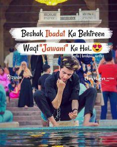 Muslim Love Quotes, Love In Islam, Beautiful Islamic Quotes, Romantic Love Quotes, Religious Quotes, Prophet Muhammad Quotes, Imam Ali Quotes, Urdu Quotes Islamic, Islamic Inspirational Quotes