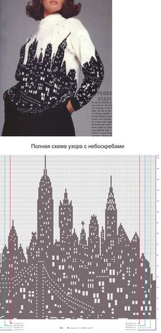 City scape intarsia sweater pattern
