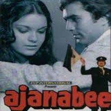 Hindi aur phool free angaar mp3 download song movie