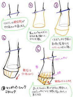 Drawing Tips Sketches Feet Drawing, Body Drawing, Anatomy Drawing, Drawing Poses, Manga Drawing, Figure Drawing, Hand Reference, Anatomy Reference, Drawing Reference