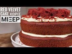 Πως να φτιάξετε το πιο εύκολο Red Velvet Cake ΧΩΡΙΣ ΜΙΞΕΡ - Red Velvet Cake Recipe - YouTube Velvet Cake, Red Velvet, Tiramisu, Cupcakes, Cooking, Ethnic Recipes, Desserts, Food, Youtube