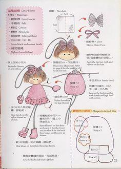 broche------Creio que possa se adaptar as perninhas para tecido. doll pattern •♥..Nims..♥.•
