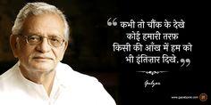 """""""कभी तो चौंक के देखे कोई हमारी तरफ़ किसी की आँख में हम को भी इंतिज़ार दिखे."""" - Gulzar #Sher #Shayari #Gulzar #Words Shyari Quotes, Poetry Quotes, True Quotes, Deep Words, True Words, Geeta Quotes, Ambition Quotes, Gulzar Poetry, Hindi Words"""