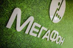 Geçen hafta ağlarında önemli bir arıza meydana gelen Rus mobil operatörü Megafon, arızadan etkilenen müşterilerine yaşanan iletişim problemleri için üç tazminat seçeneği sunacak.