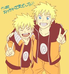 Naruto by Kimidori (Pixiv93767)