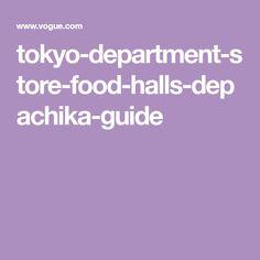 tokyo-department-store-food-halls-depachika-guide