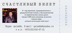 БИЗНЕС - ТЕСТ