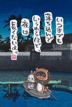 飲み疲れですね。   ヤポンスキー こばやし画伯オフィシャルブログ「ヤポンスキーこばやし画伯のお絵描き日記」Powered by Ameba