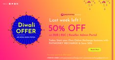 Last Week Left! Start your own online recharge business with PAYMONEY RECHARGE & Save 50% Now. For more queries & Offer detail- +9188130-45888   +9179886-04440 Online Mobile, On Today, Software, Detail, Business, Books, Libros, Book, Store