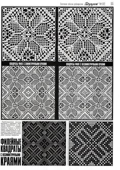 """Photo from album """"Дуплет on Yandex. Fillet Crochet, Crochet Doilies, Squares, Yandex Disk, Jun, Albums, Patterns, Knitting And Crocheting, Tricot"""