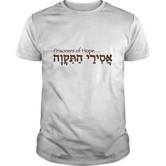 Prisoners of Hope in Hebrew (for LIGHT colors)